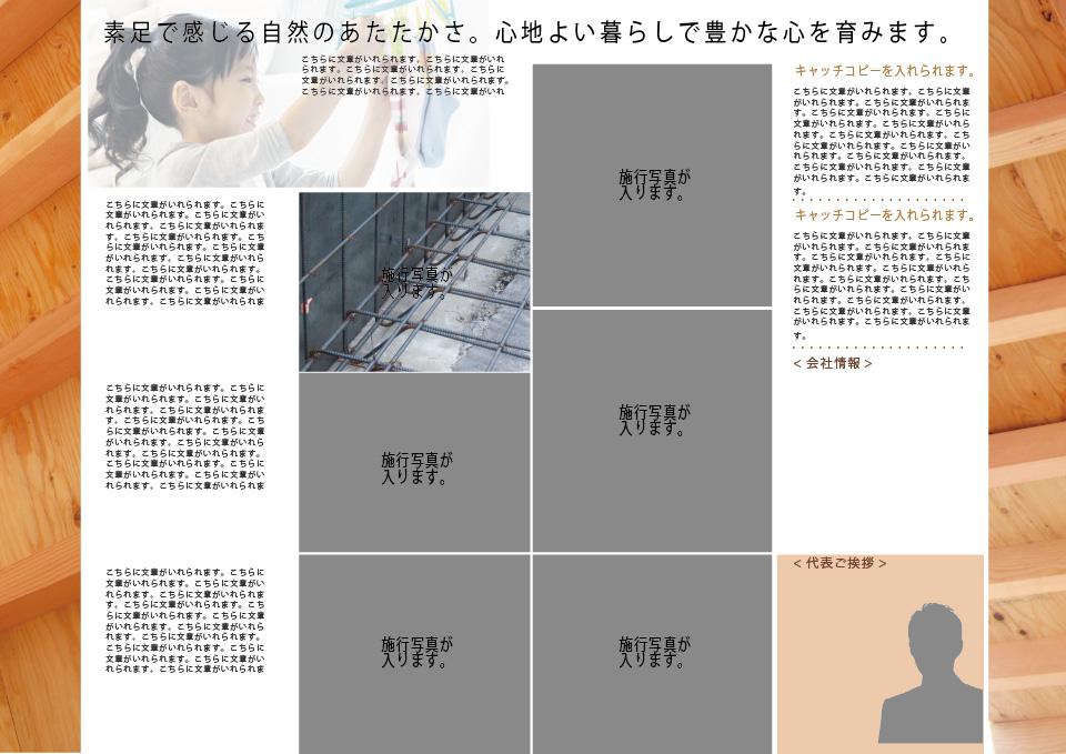 建築業006-02