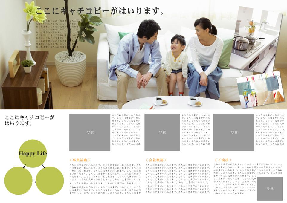 建築業004-02