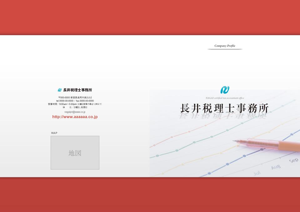 税理士001-01
