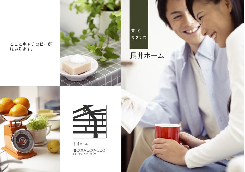 建築業004-01