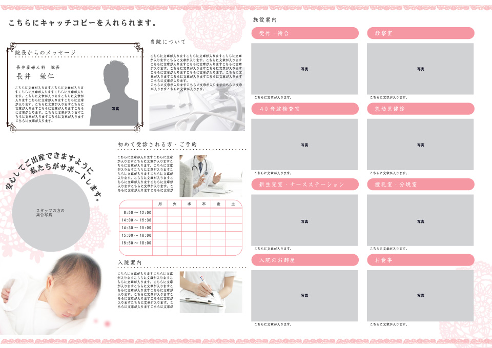 産婦人科001-02