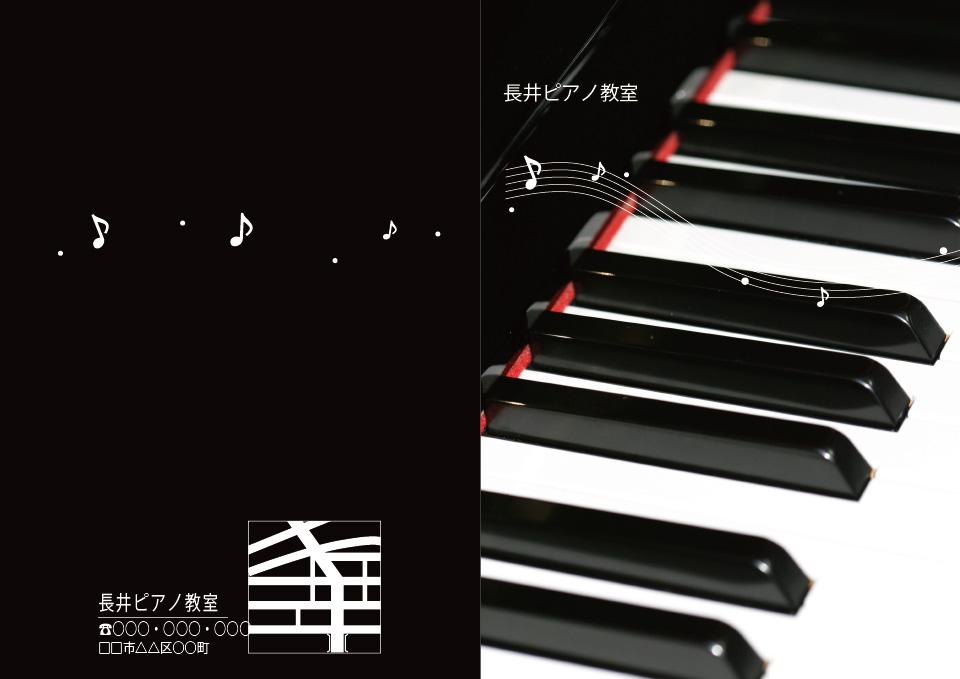 ピアノ教室001-01