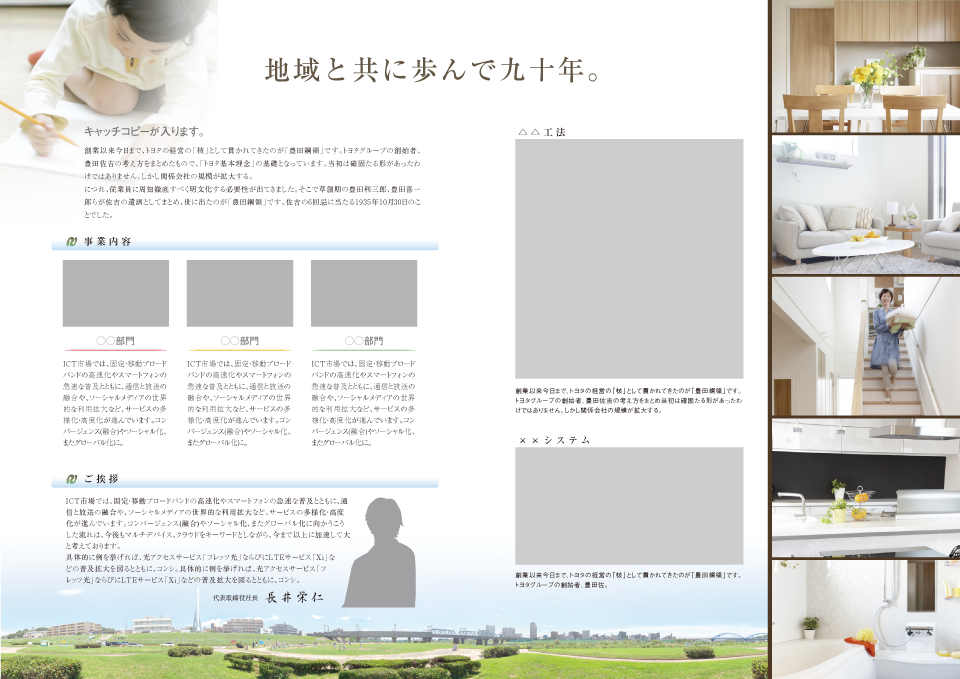 建築業002-02