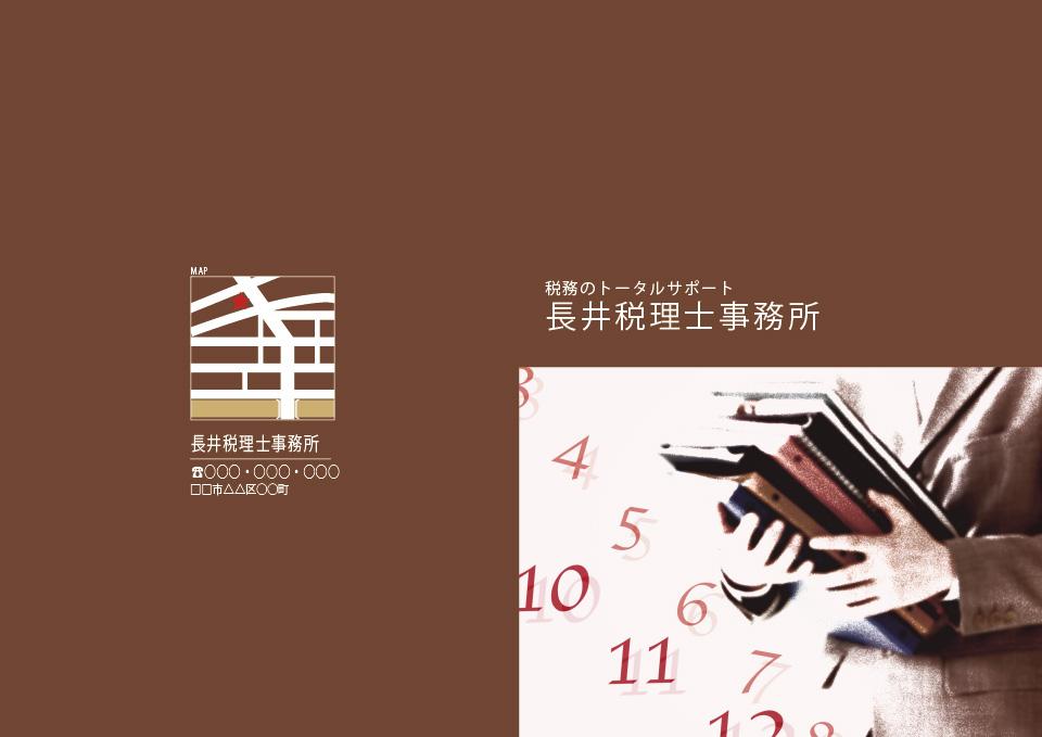 税理士002-01