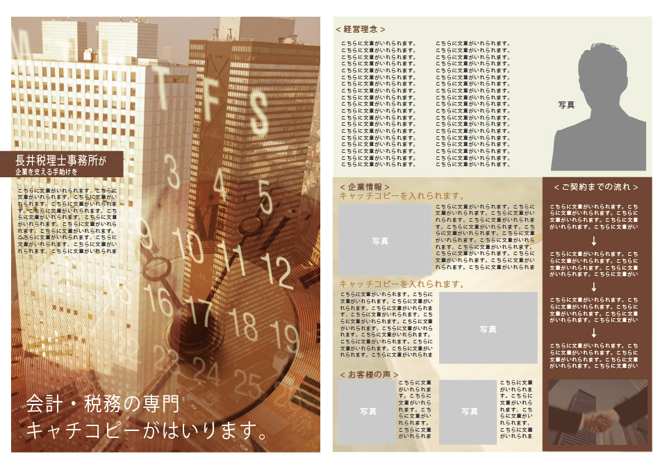 税理士002-02