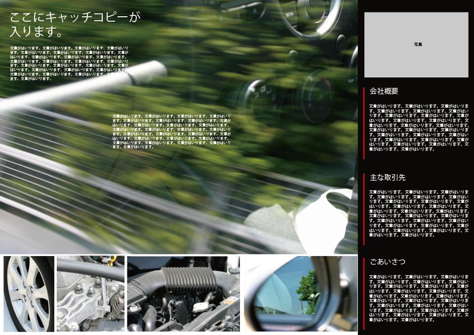 モータース001-02
