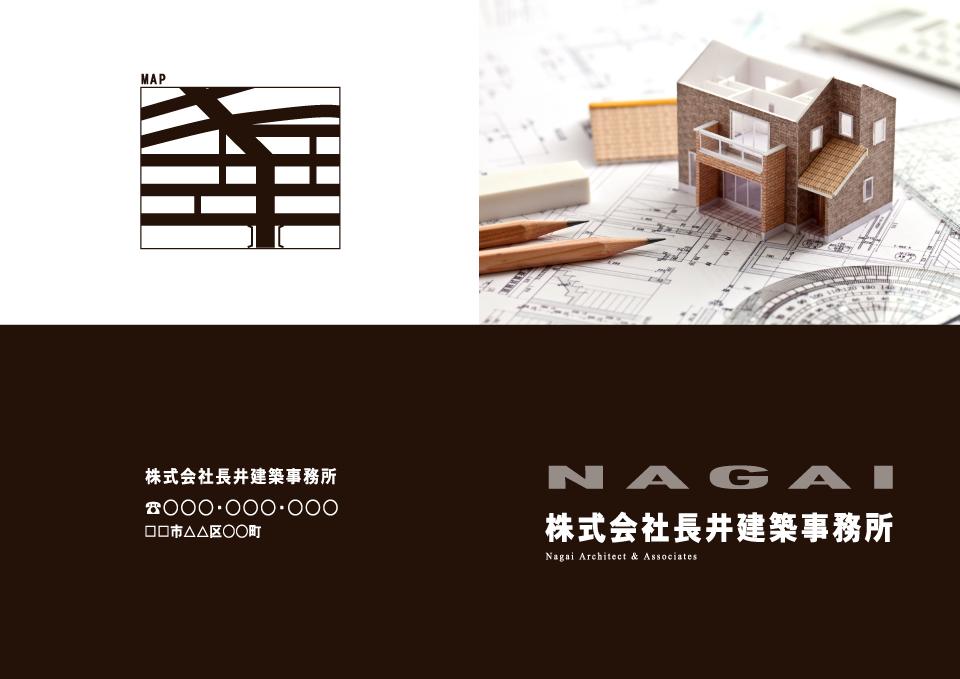 建築事務所001-01
