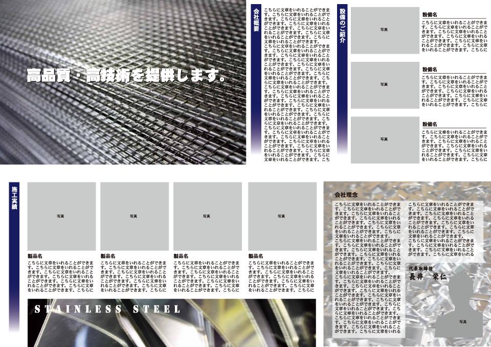 製造業002-02